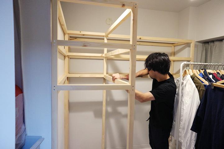 DIYで棚づくり ~組み立て編~