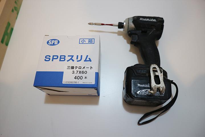 tokyo180920_07
