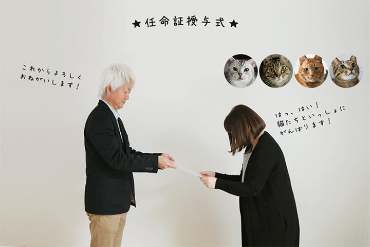 はじめまして! 鎌倉の家大使です