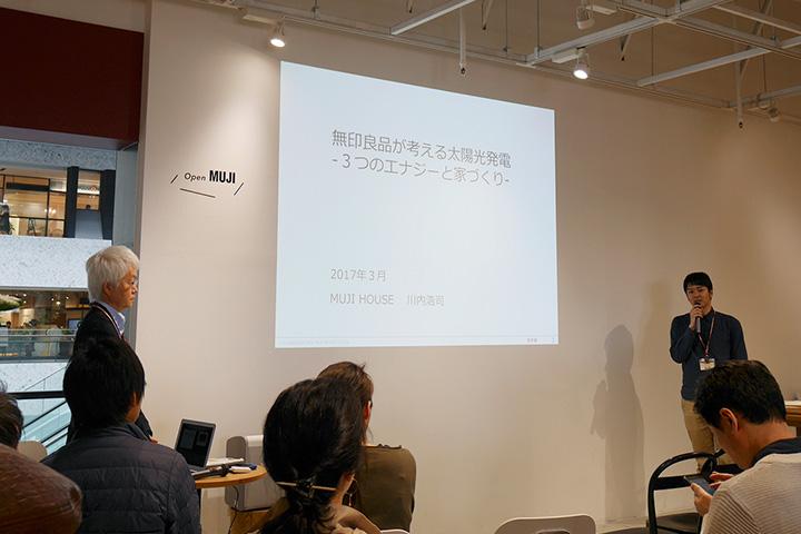 太陽光発電トークイベントinグランフロント大阪