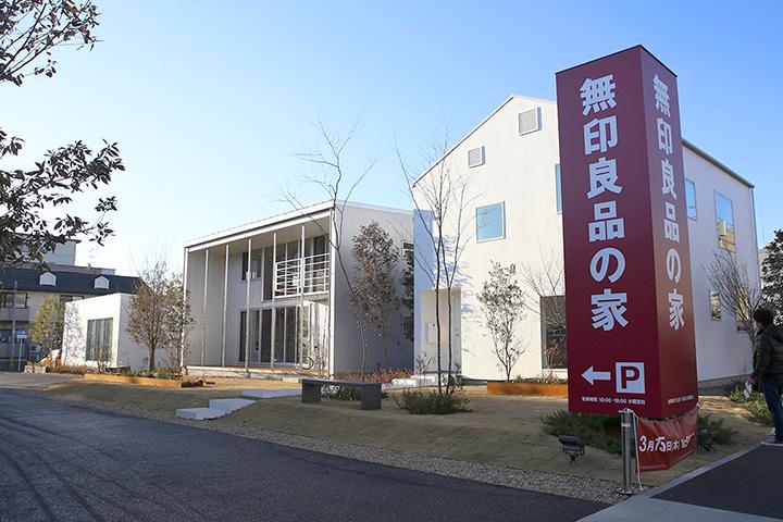 祝リニューアル! 突撃・名古屋店「木の家」その1