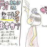 劇的夏チェンAFTER~!その5(台所収納)
