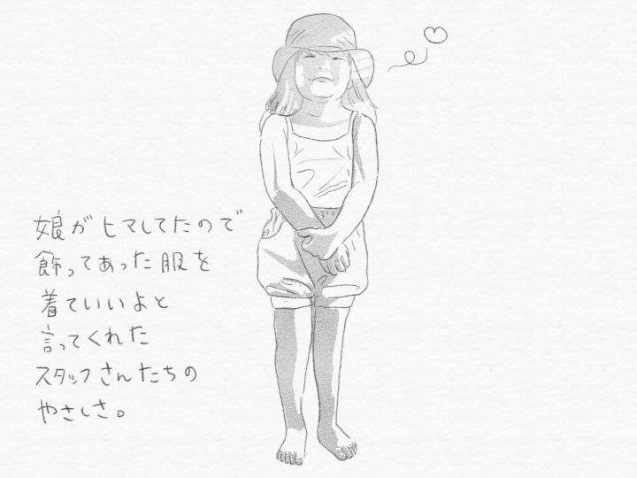 新店・無印良品の家 鹿児島店 その3