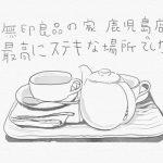 新店・無印良品の家 鹿児島店 その4