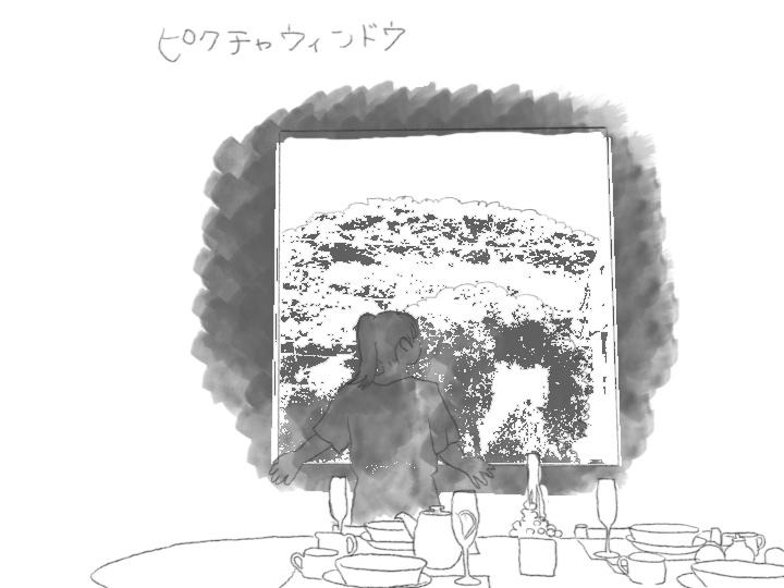 無印良品の家へ会いに。奈良へその3