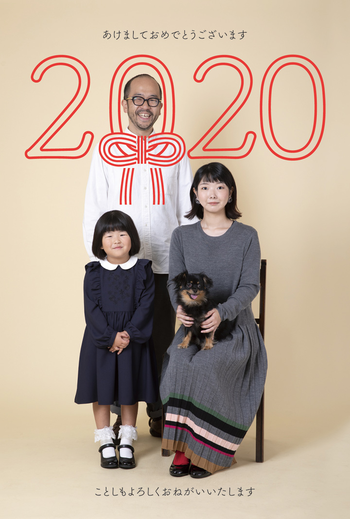 あけましておめでとうございます2020