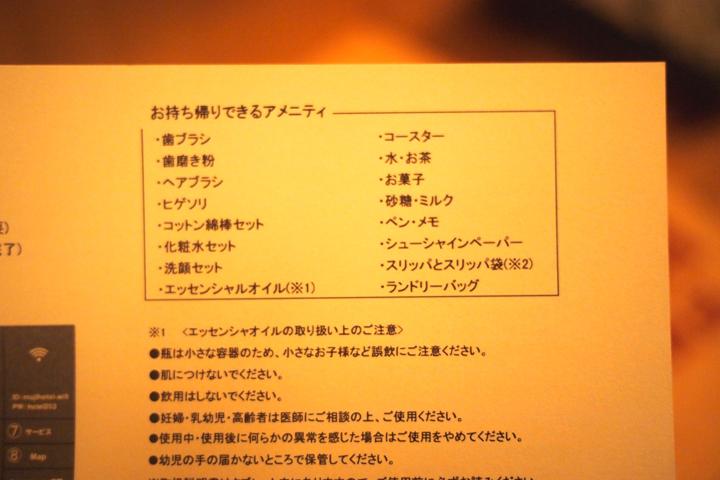 200313_10
