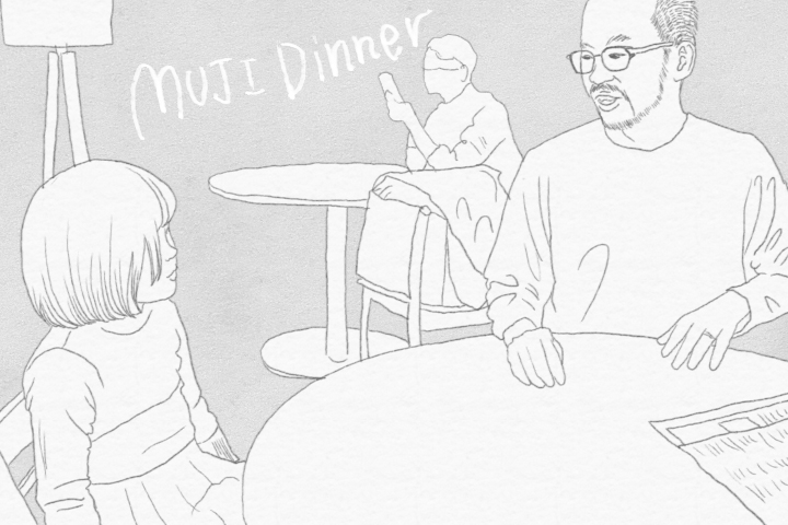 MUJI HOTEL GINZA 探訪記4