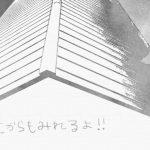 今、有明に。 無印良品 東京有明その5