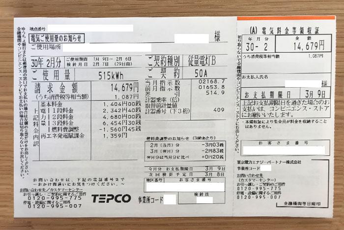 180403_img02