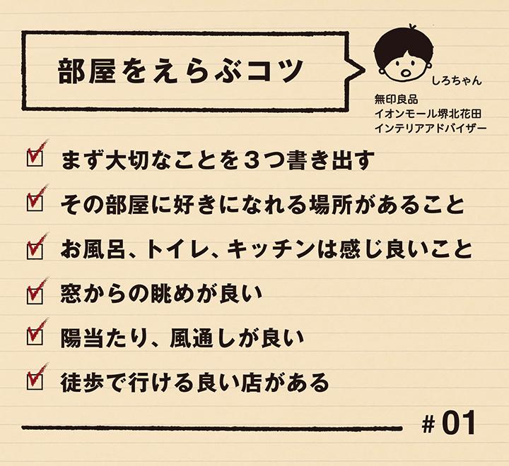 k190402_kotsu