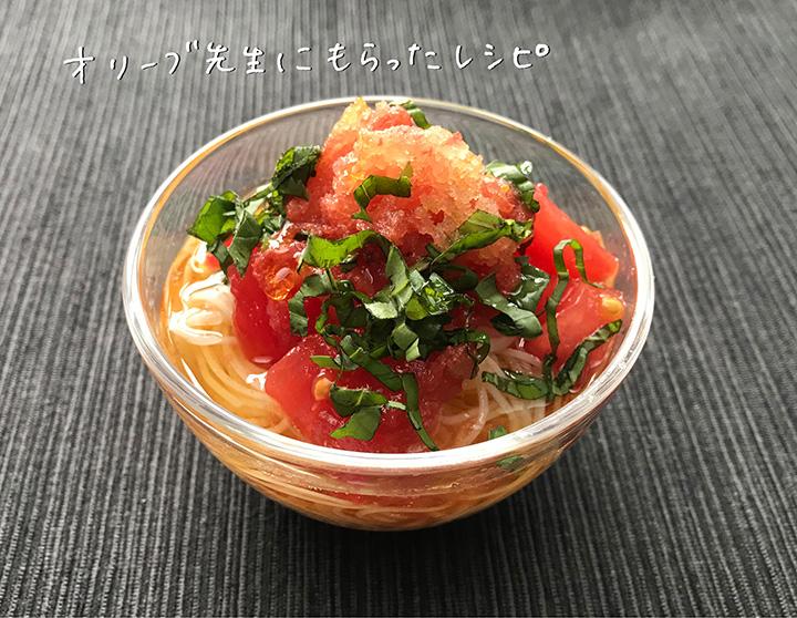 k190625_recipe_01