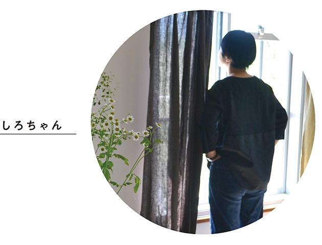 profile_shirochan_630
