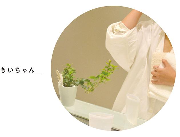 profile_kiichan_630