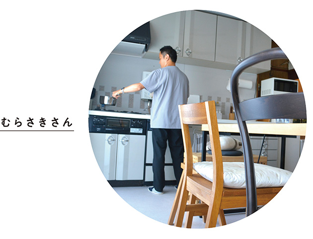 profile_murasakisan_630