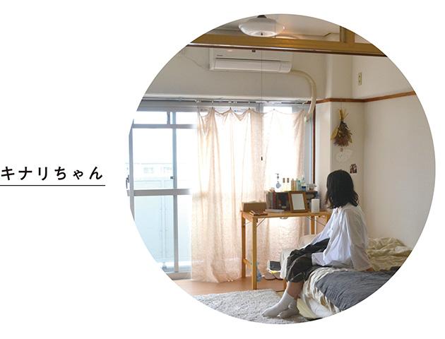 profile_kinarichan_630-2